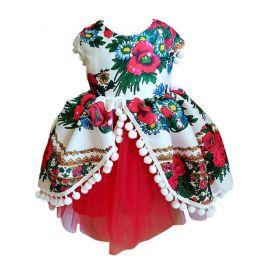 Rochita Garden Diva (Marime Disponibila: 4 ani) F018-ML-Garden